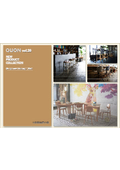 【デザイン家具 QUON vol.26】NEW PRODUCT COLLECTION-wood&stand