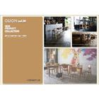 【デザイン家具 QUON vol.26】NEW PRODUCT COLLECTION-wood&stand 表紙画像