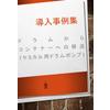 産業排水処理の事例集(ドラムポンプ).jpg