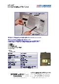 マイクロウェーブサーベイメータ HI-1501
