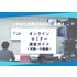 FUKURACIAオンラインセミナー運営ガイド〈初級~中級〉.jpg