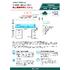 【M2MSTREAM】陸上養殖管理システム.jpg