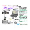 デジタルFPU監視制御装置 表紙画像
