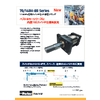 iPROS_H8R_Bore160_CAT.S6-234(LT).jpg
