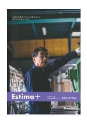 見積作成支援・生産工程管理システム『ブレスビット』の製品カタログ 表紙画像