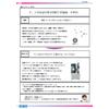 システマイザーミニ_H-3-1-R3-7.jpg