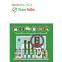 グループウェア『Team ToDo』 表紙画像