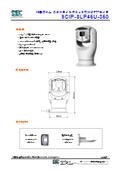 ネットワークカメラ『SCIP-SLP45U-350』