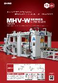 【開先加工機】H形鋼開先加工機『MHV-Wシリーズ』 表紙画像