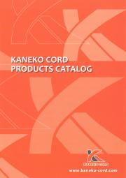 金子コード株式会社『ケーブル』総合カタログ ダイジェスト版 表紙画像
