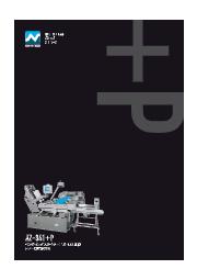 トレー自動盛付機『AZ-341+P(PZ1-200)』 表紙画像