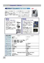 ESMシリーズ 表紙画像