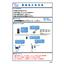 【課題解決事例】作業情報電子化(タブレット、ハンディ) 表紙画像
