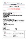 MF-1コート 表紙画像