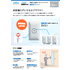 DHS-1_catalog_hotron_jp.jpg