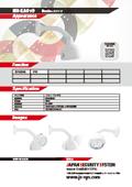 【周辺機器】放火監視センサーMatoi用屋外ハウジング NH-EA010 表紙画像