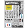 DM(大勇新聞)ver.3.jpg