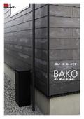 玄関脇の無粋なガスメーターを一躍デザイン性の高いボックスに変える専用カバー。家の第一印象アップに貢献する静かな存在感『BAKO』 表紙画像