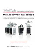 【MiniLab(ミニラボ)】シリーズフレキシブル薄膜実験装置 表紙画像
