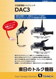 東日 半自動電動トルクレンチ「DAC3シリーズ」 表紙画像