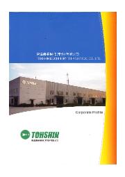 東進農業機械(常州)有限公司 会社案内 表紙画像