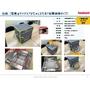 岩谷産業ドライアイス保冷箱20210224.jpg