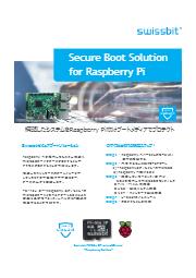 Raspberry Piのセキュリティ構築へ、産業用途のmicroSD,USBメモリでHWからアプローチ 表紙画像