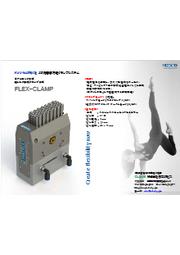 エアーロック方式高トルク自動クランプ治具『FELX-CLAMP』 表紙画像