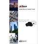 Dahua セキュリティシステム 総合カタログ 表紙画像