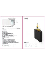 【2018年度グッドデザイン賞受賞!】超薄型 壁掛け冷蔵庫『TEXY10』 表紙画像