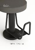 椅子『BAG-IN CHAIR Stool』