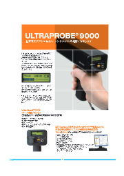 超音波設備診断装置『ULTRAPROBE 9000』 表紙画像