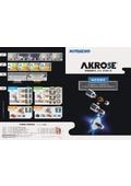 異種接合技術『AKROSE (アクローズ)』 製品カタログ 表紙画像