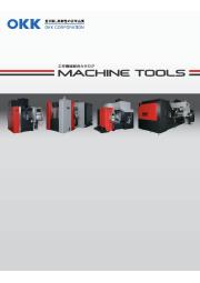 工作機械総合カタログ ーMACHINE TOOLS- 表紙画像