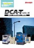 一般停電用発電機DCA-Tシリーズ