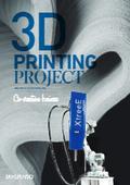 3Dプリンティング 事業案内