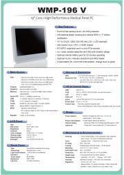 医療用抗菌プラスチック筐体のCore-i CPU搭載19インチ液晶一体型高性能タッチパネルPC『WMP-196V』 表紙画像