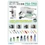 PSA-TP03カタログA4両面20200205.jpg