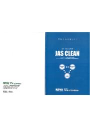 汚泥・汚濁水凝集剤『JAS CLEAN(ジャスクリーン)』 表紙画像