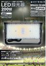 LD-20V-MWの製品チラシ 表紙画像