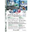 東京エレテック株式会社の機能材料 表紙画像