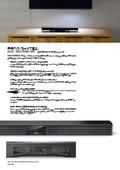 テレビ会議システム