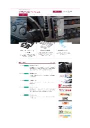 株式会社ミツワ化学 会社案内(英語ver) 表紙画像