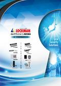 LOCKMAN製品総合カタログ 2020版 表紙画像