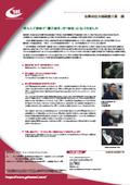 【ユーザ事例】3DTascalX/Light:有限会社小林研磨工業様