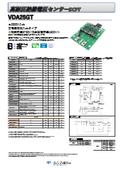 高耐圧絶縁電圧センサーDCPT『VDA25GT』 