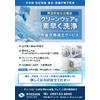 高画質_1908_ryoshin_mujinirui_fix_ol.jpg