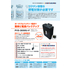 2021-06-23_PVS-3000U-F_catalog.jpg