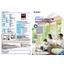 住宅用蓄電システム『POWER DEPO III』カタログ 表紙画像