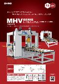 【開先加工機】H形鋼開先加工機『MHVシリーズ』 表紙画像